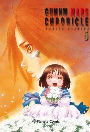 GUNNM ALITA MARS CHRONICLE #05