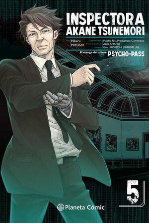 PSYCHO PASS #05