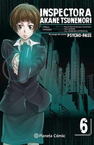 PSYCHO PASS #06