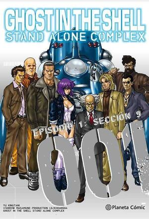 GHOST IN THE SHELL STAND ALONE COMPLEX #01
