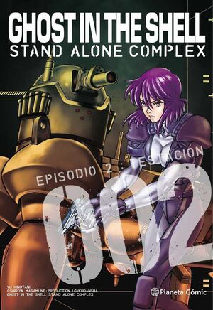 GHOST IN THE SHELL STAND ALONE COMPLEX #02