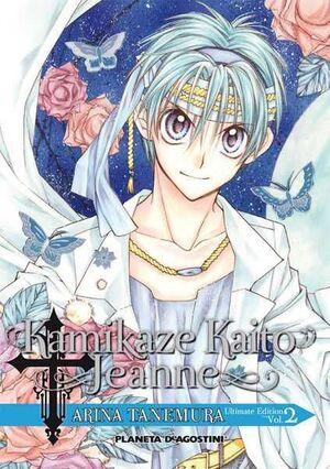 KAMIKAZE KAITO JEANNE. ULTIMATE EDITION #02