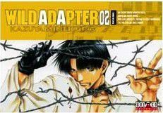 WILD ADAPTER #02