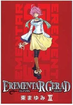 EREMENTAR GERAD #15