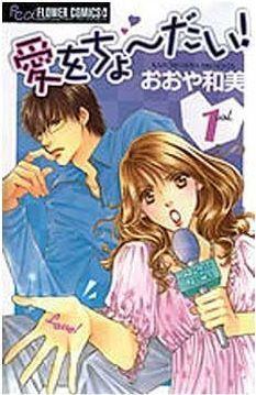 CULEBRON ROMANTICON #01