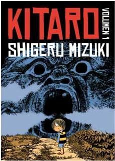 KITARO #01