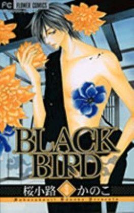 BLACK BIRD #09