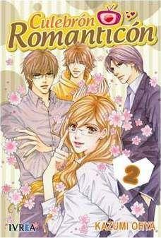 CULEBRON ROMANTICON #02