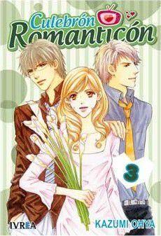 CULEBRON ROMANTICON #03