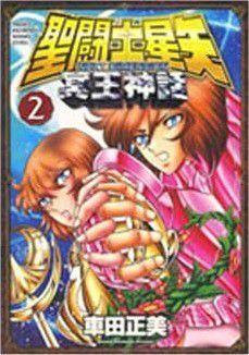 SAINT SEIYA NEXT DIMENSION MYTH OF HADES #02