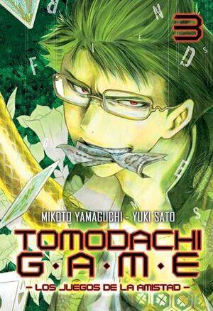 TOMODACHI GAME #03