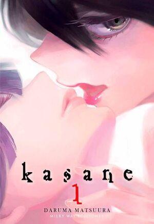 KASANE #01
