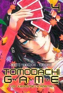 TOMODACHI GAME #04