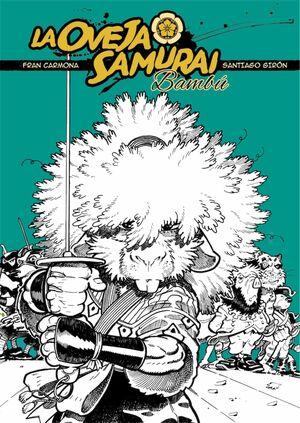 LA OVEJA SAMURAI #02