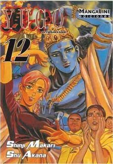 YUGO #12