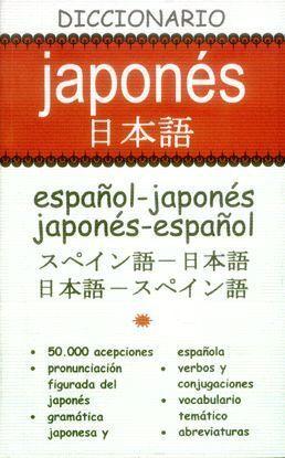 DICCIONARIO ESP-JAP JAP-ESP