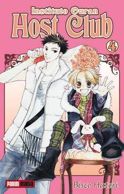 INSTITUTO OURAN HOST CLUB #04