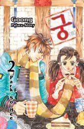 GOONG (PALACE STORY) #02