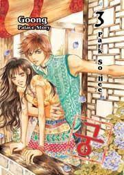 GOONG (PALACE STORY) #03