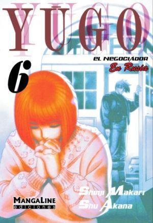 YUGO #06