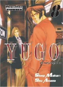 YUGO #08