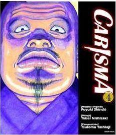 CARISMA #04