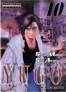 YUGO #11