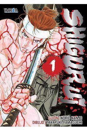 SHIGURUI #01  (NUEVA EDICION)