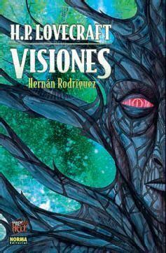 H.P. LOVECRAFT VISIONES VOL.1