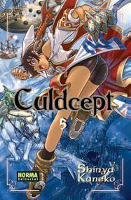 CULDCEPT #05