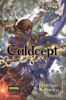 CULDCEPT #06