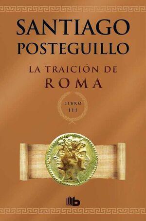 AFRICANUS. LIBRO 3: LA TRAICION DE ROMA