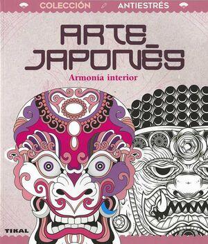 ARTE JAPONES. ARMONIA INTERIOR