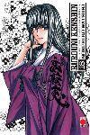 RUROUNI KENSHIN INTEGRAL #18 (PANINI)