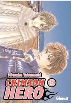 CRIMSON HERO #17
