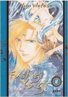 FUSHIGI YUGI INTEGRAL #02