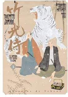 TAKEMITSU ZAMURAI #05. EL SAMURAI QUE VENDIO SU ALMA