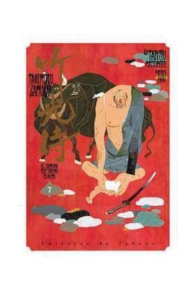 TAKEMITSU ZAMURAI #07. EL SAMURAI QUE VENDIO SU ALMA