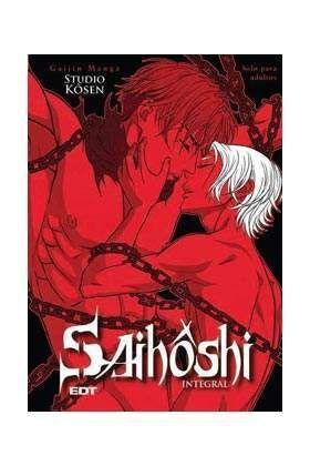 SAIHOSHI (INTEGRAL)