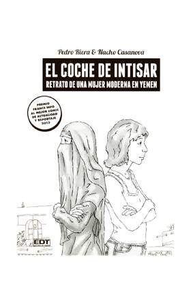 EL COCHE DE INTISAR (EDICION CARTONE)