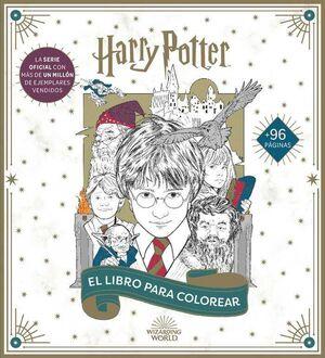 HARRY POTTER. EL LIBRO OFICIAL PARA COLOREAR