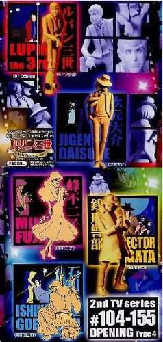 LUPIN THE THIRD FIG 10CM HGIF OPENING VERSION