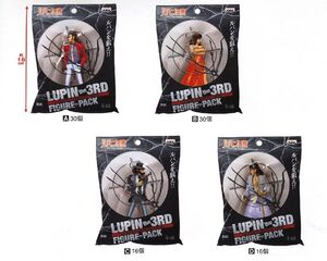 LUPIN THE THIRD FIGURE IN PACK