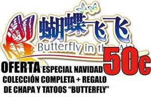 BUTTERFLY IN THE AIR PACK BOLSA DE REGALO ROSA/MORADA