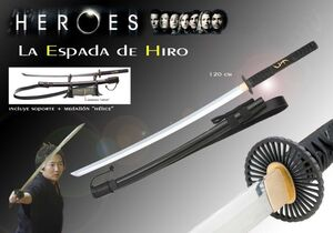 HEROES CATANA HIRO OFICIAL
