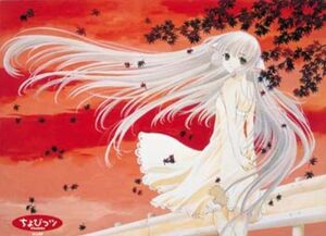 POSTER CLAMP CHOBITS RED 70X50CM