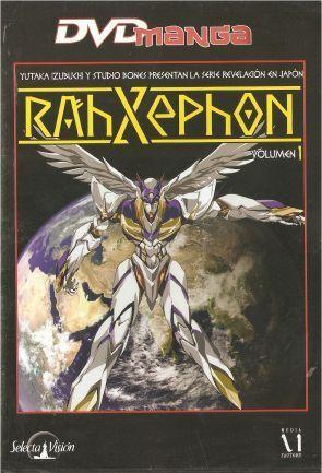DVD OFERTA RAHXEPHON VOL.1