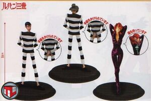 LUPIN THE 3RD FIG 25CM DX KUMITAKE SHIKI THE PRISION BREAKERS (3 MODELOS)