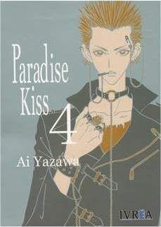 PARADISE KISS #4