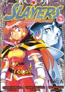 SLAYERS KNIGHT OF AQUALORD #2